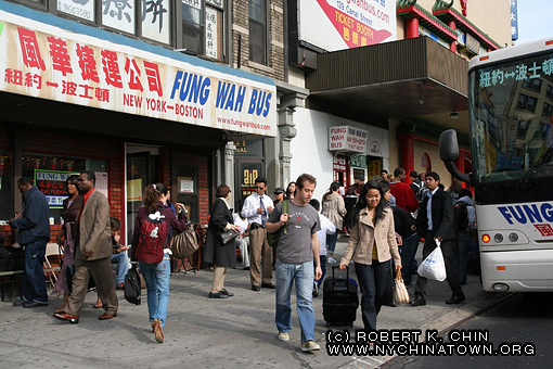 new york city chinatown directory regional chinatown bus information. Black Bedroom Furniture Sets. Home Design Ideas