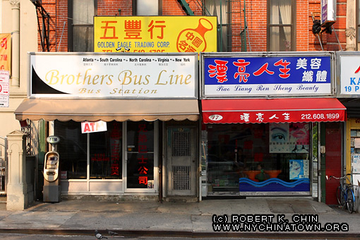 New York City Chinatown > Directory > Regional Chinatown Bus