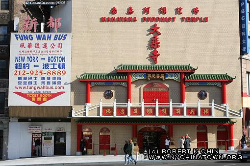 Chinatown casino bus greektown casino detroit michigan employment