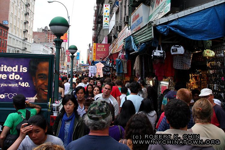 e63d11a19 New York City Chinatown > Manhattan > Canal Street Map