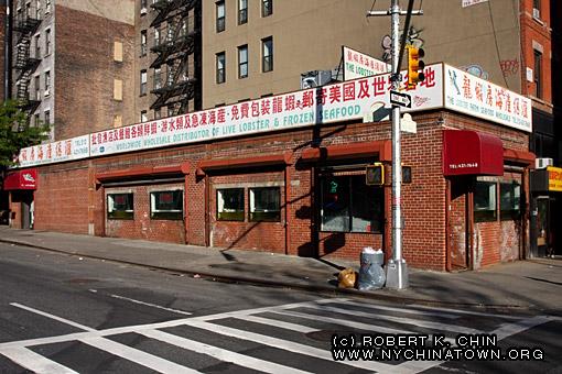 19 Allen Street Ny