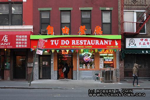 Vietnamese Restaurant In Flushing New York