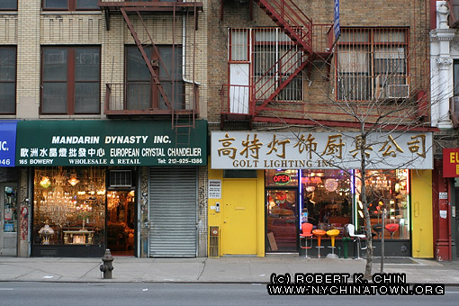 New York City Chinatown Fronts
