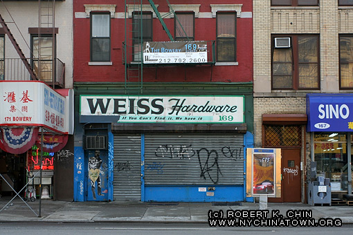 New York City Chinatown Gt Storefronts Gt The Bowery Gt 169