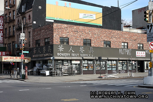 Used Restaurant Equipment New York State