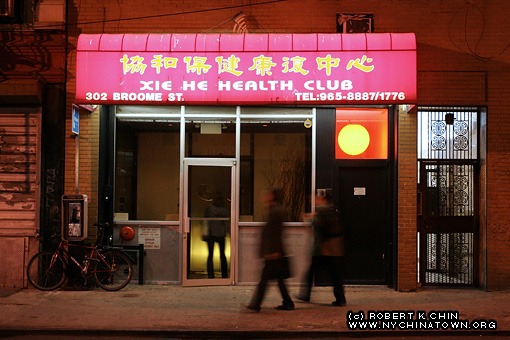 happy ending massage chinatown nyc New South Wales