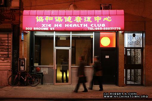 chinatown massage with happy ending ny Bundaberg