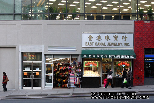 New york city chinatown storefronts canal street 225 for Adler s jewelry canal street