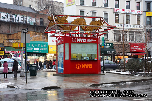 chinatown new york map. NYC Information Booth at