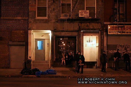 New York City Chinatown Storefronts Chrystie Street 131