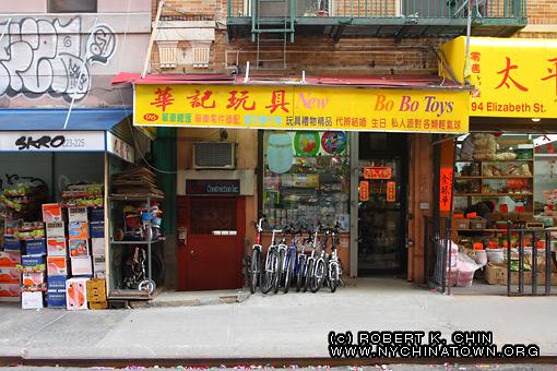 York City Chinatown > Storefronts > Elizabeth Street > 96 Elizabeth
