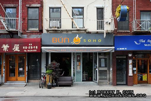 New York City Chinatown > Storefronts > Grand Street > 143