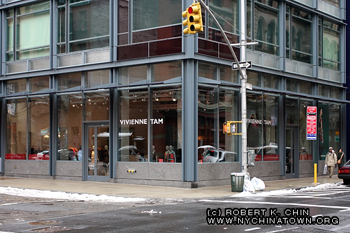 new york city chinatown storefronts greene street 40. Black Bedroom Furniture Sets. Home Design Ideas