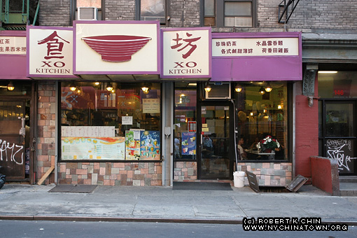 new york city chinatown storefronts hester street 148 hester st new york ny - Xo Kitchen