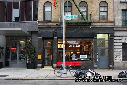 Cafe Select Lafayette New York
