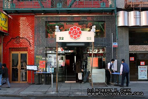Chinese Restaurant Mott Street New York