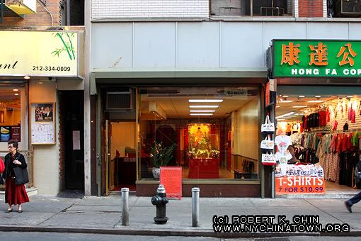 New York City Chinatown > Storefronts > Mott Street > 64