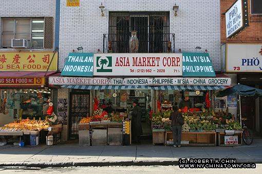Asian market new york city