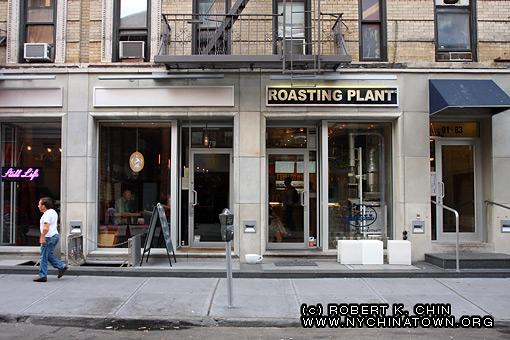 79 Orchard St 81 New York NY