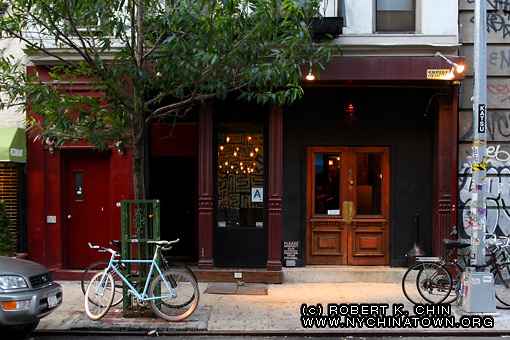 New York City Chinatown > Storefronts > Spring Street > 5 Spring St. New York, NY.