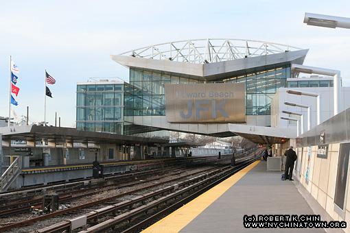 Howard Beach Jfk Subway Station